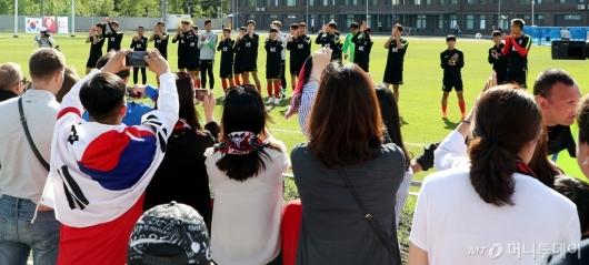 [사진]'대한민국 응원합니다'