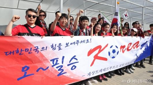 [사진]축구대표팀 첫 훈련 찾은 교민들