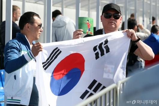 [사진]'나도 한국 팬'