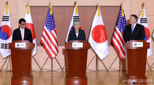 [사진]한미일 외교장관 공동기자회견