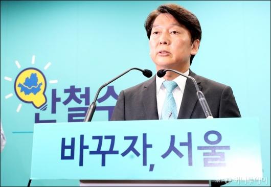 [사진]안철수, '선거 결과 승복'