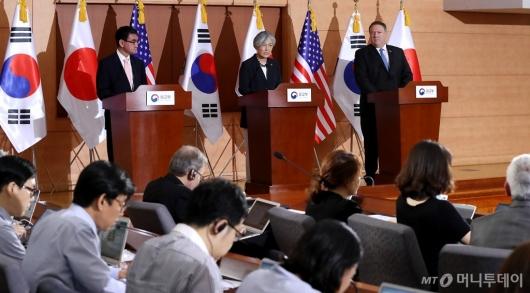 [사진]한미일 외교장관 공동 기자회견