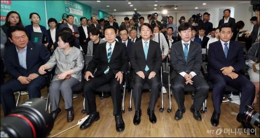 [사진]'안철수 선거캠프 해단식'