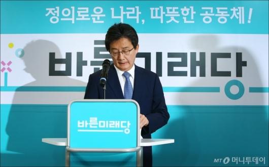 [사진]사퇴 기자회견하는 유승민