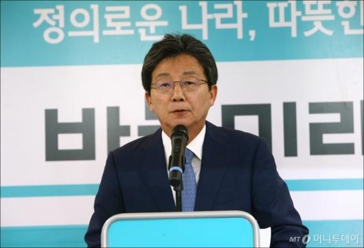 [사진]유승민 '선거완패 책임지고 사퇴'