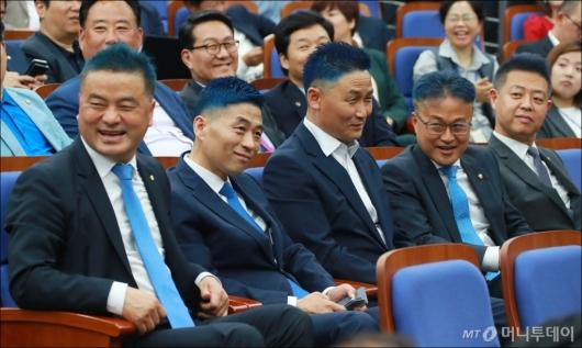 [사진]'민주당 스머프 5형제'