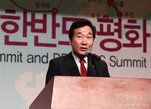 [사진]축사 전하는 이낙연 총리
