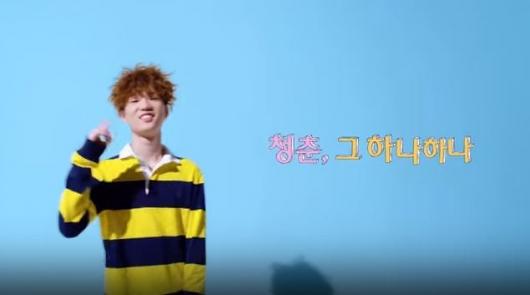 KEB하나은행, 김하온 유튜브 광고 \'대박\'