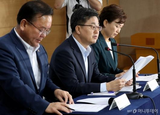 [사진]김동연 부총리, 종합부동산세 개편방안은?