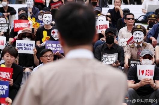 [사진]자유발언하는 아시아나항공 직원