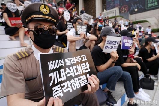 [사진]'기내식 대란 즉각 해결하라'