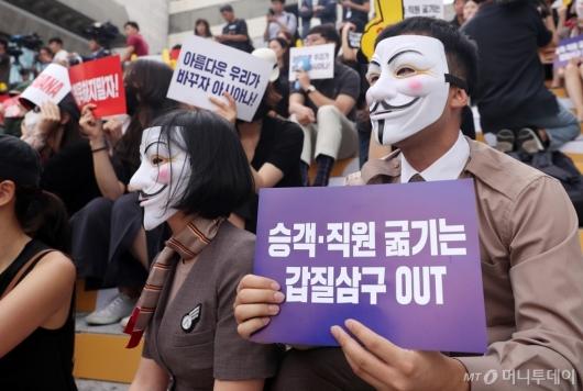 [사진]'가면 쓴 아시아나 직원들'
