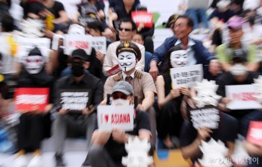 [사진]'기내식 대란' 아시아나항공 직원들의 외침