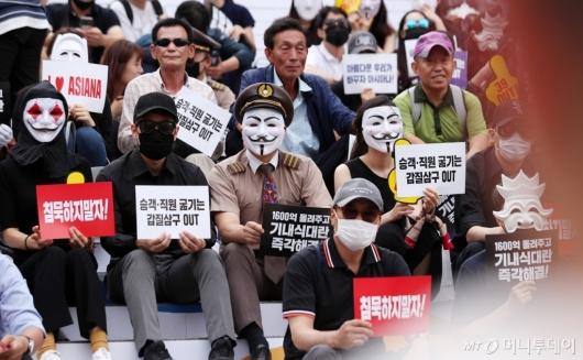 [사진]거리로 나온 아시아나항공 직원들