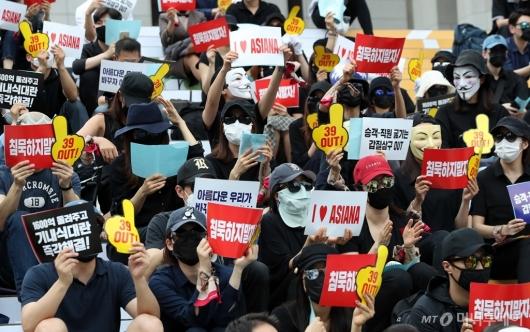 [사진]두 번째 피켓 든 아시아나항공 직원들