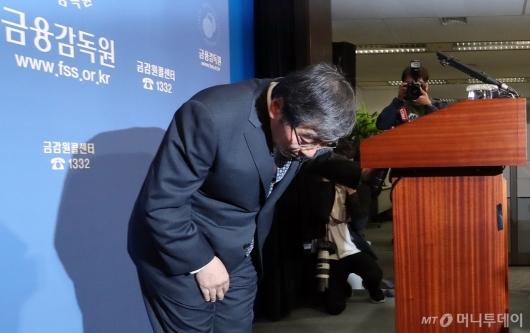 [사진]인사하는 윤석헌 금감원장
