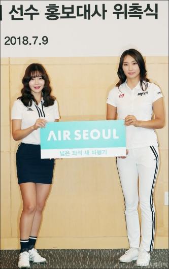 [사진]에어서울 홍보대사 위촉된 안신애-김민선