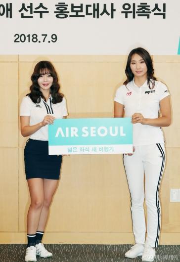 [사진]안신애-김민선, '에어서울 홍보대사 됐어요'