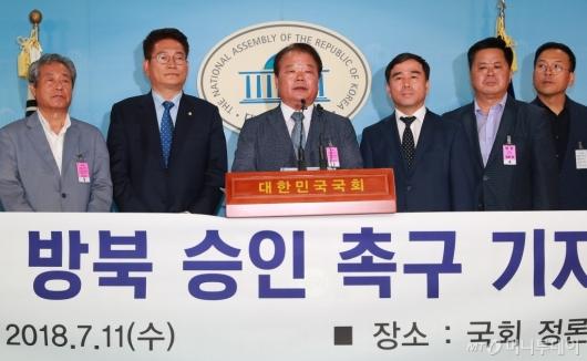 [사진]개성공단 방북 승인 촉구 기자회견