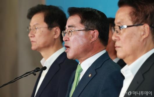 [사진]최경환, 민주평화당 당권 도전