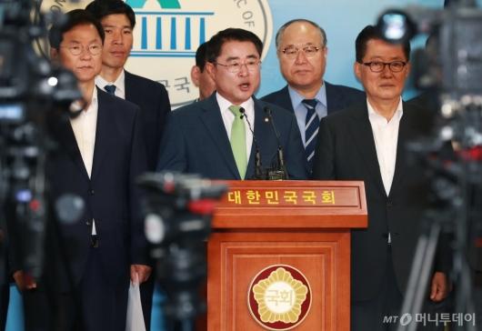 [사진]당권 도전하는 최경환 민주평화당 의원