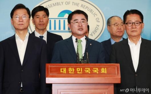 [사진]'좌정배-우지원' 최경환, 민주평화당 당권 도전