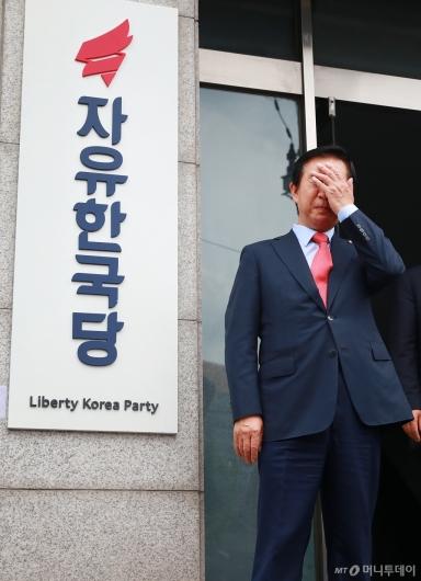 [사진]영등포 당사 이전한 자유한국당