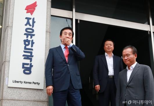 [사진]자유한국당 영등포 당사 이전...'지도부 심정은?'
