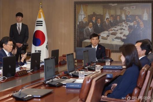 [사진]7월 금융통화위원회