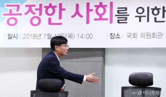 [사진]공정한 사회 위해 손 내민 김상조 위원장