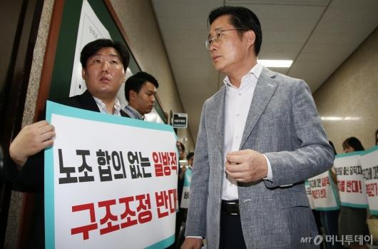 [사진]'구조조정 반대' 피켓 앞 이태규 바른미래당 사무총장