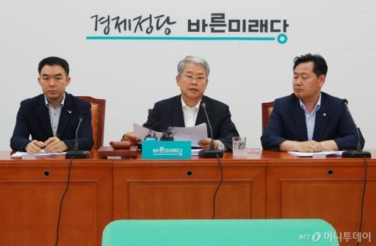 [사진]바른미래당 비대위원회의
