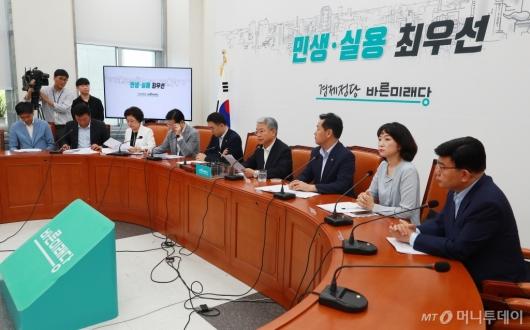 [사진]바른미래당 비상대책위원회의