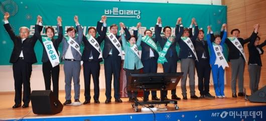 [사진]바른미래당 당대표·최고위원 후보자 정견발표