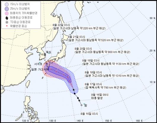 태풍 '솔릭' 경로, 일본 가고시마로…