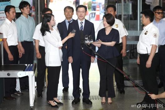 [사진]김경수 지사, 영장실질심사 출석