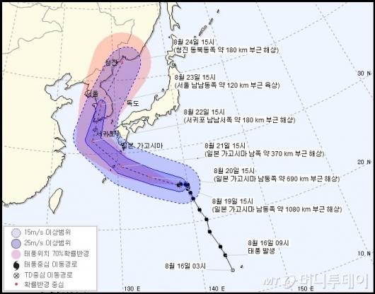 23일부터 전국 태풍 \'솔릭\' 영향권