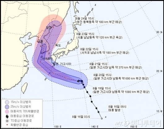 23일부터 전국 태풍 '솔릭' 영향권