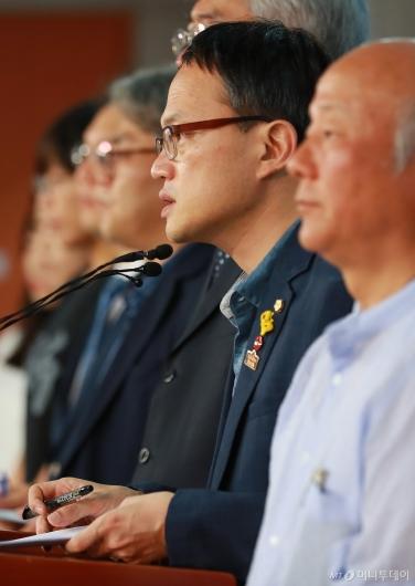 [사진]박주민 의원, 양승태 사법농단 특별법 통과 촉구