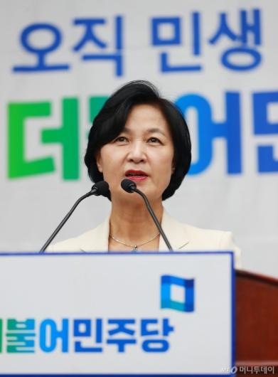 [사진]의원총회 모두발언하는 추미애 대표