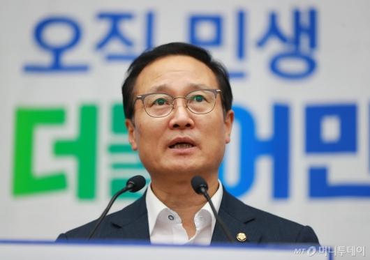 [사진]모두발언하는 홍영표 민주당 원내대표