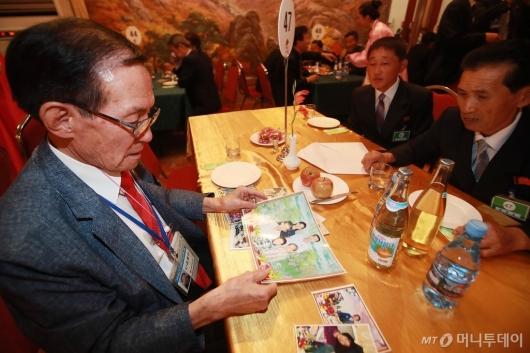 [사진]제21차 이산가족 상봉