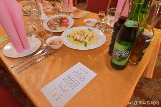 [사진]제21차 남북 이산가족 만찬 음식