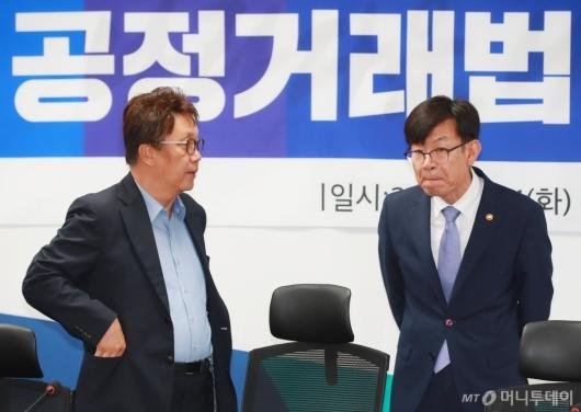 [사진]공정거래법 전면개정 당정 개최