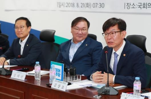 [사진]김상조 '공정거래법 개정안에 경쟁원리 도입 개편'