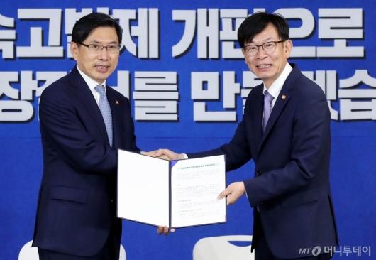 [사진]합의문 교환하는 김상조-박상기
