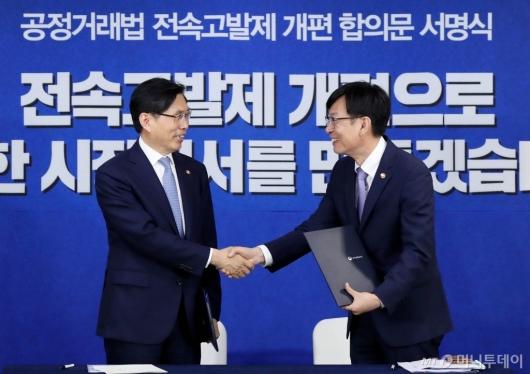 [사진]악수 나누는 김상조-박상기
