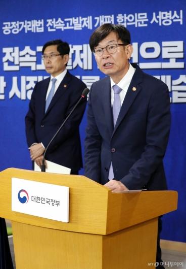 [사진]브리핑하는 김상조 공정거래위원장