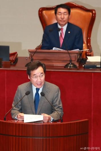 [사진]이낙연 총리, 예결위 종합정책질의 모두발언