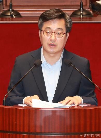 [사진]김동연 부총리, 예결위 종합정책질의 모두발언